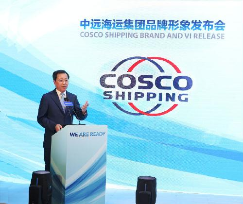 COSCO SHIPPING's New Logo Launched in Shanghai