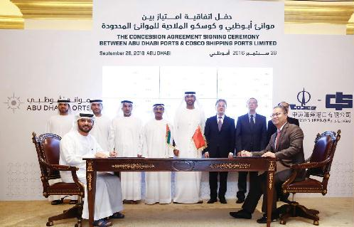 Mr. Wan Min attends and witnesses COSCO SHIPPING Ports' signing ceremony of the concession agreement of Khalifa Port Container Terminal 2 (KPCT2).