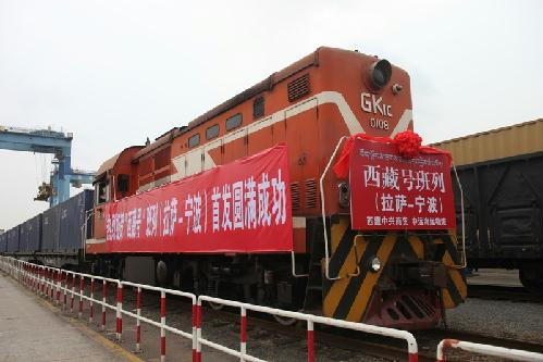 "Successful Launch of the First ""Tibet"" Blocked Train"